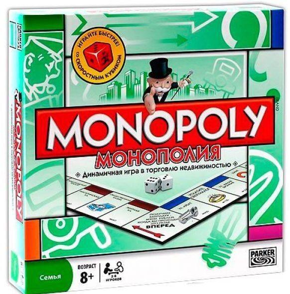 monopoly monopolistic
