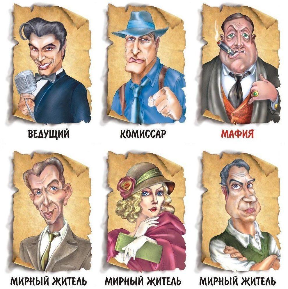 mafiya-roli-igri