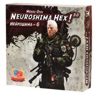 Настольная игра Нейрошима 6 (Neuroshima Hex)
